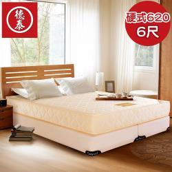 德泰 歐蒂斯系列 連結式硬式620 彈簧床墊-雙大6尺