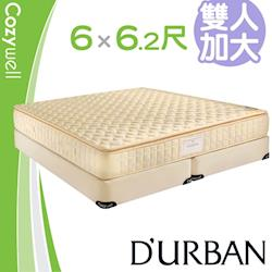 DURBAN 都爾本 伊麗莎白 乳膠獨立筒 彈簧床墊-雙大6尺