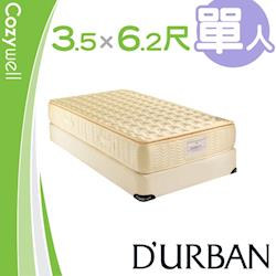 DURBAN 都爾本 拿破崙 乳膠獨立筒 彈簧床墊-單人3.5尺