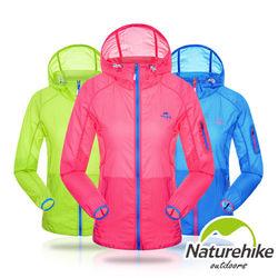 【Naturehike-NH】輕薄風衣外套/皮膚風衣外套女款(三色任選)