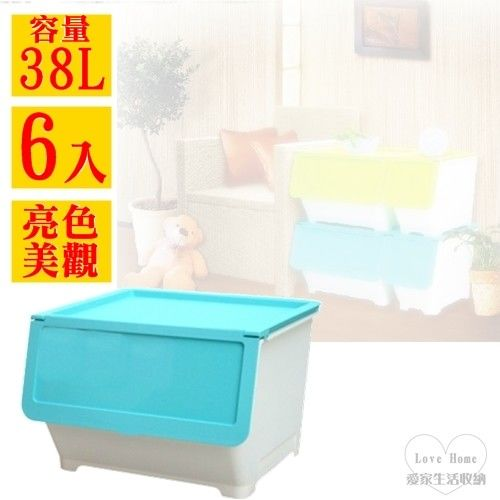 【愛家收納生活館】Love Home 藍色直取掀式收納整理箱38L(大容量) (6入)-行動