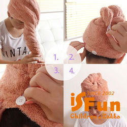 【iSFun】洗髮衛浴*大布面吸水快乾帽/隨機色