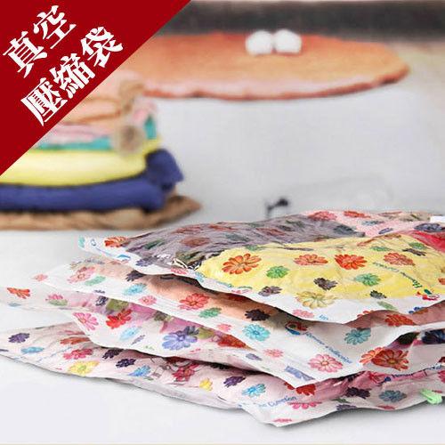 【香草花園】高質感特級加厚防爆超耐用真空壓縮袋(大)50*70cm二入