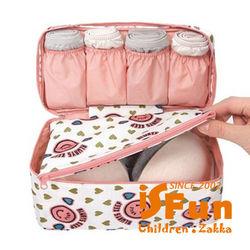【iSFun】繽紛玩色*防水內衣收納包/兩款可選
