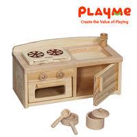 ~PlayMe~羅伯特廚房~迷你扮家家酒廚房玩具