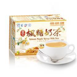 京工 楓糖奶茶10入(2盒)