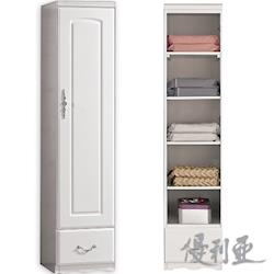 【優利亞-仙朵菈】1.32尺衣櫃