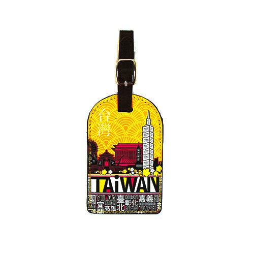 TAiWAN 行李吊牌-澄黃-行動