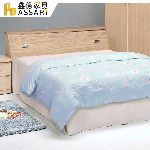 ASSARI-收納床頭箱(雙人5尺)/