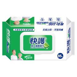快護 成人潔膚濕紙巾/濕巾 (85抽x12包/箱)