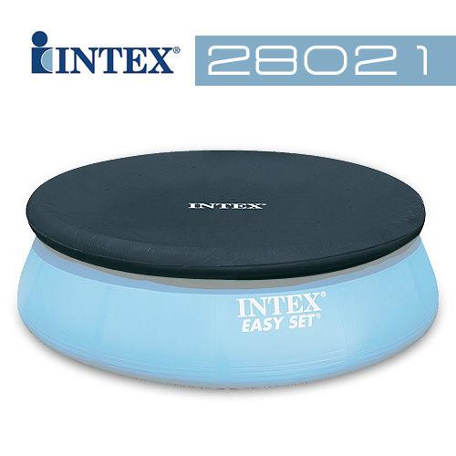 【INTEX】10尺泳池罩