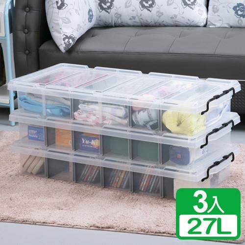 真心良品 活寶床下扁平分類收納箱27L(3入)