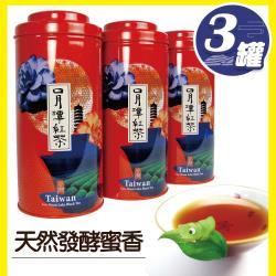 【台灣茶人】日月潭阿薩姆紅茶3罐組(台茶之美日月潭系列120g/罐)