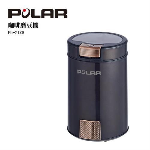 POLAR咖啡磨豆機PL-7120/