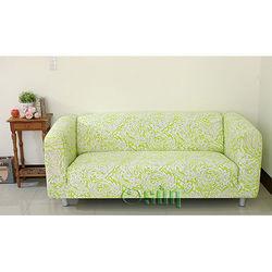 Osun-一體成型防蹣彈性沙發套/沙發罩_3人座 圖騰款 富麗堂皇-嫩綠鳳羽