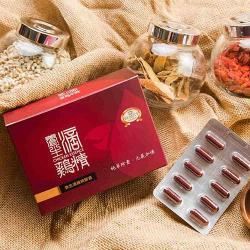 【Beauty小舖】滴雞精膠囊 (60粒/盒)(專利雞精胜肽成分 兩顆抵一包)
