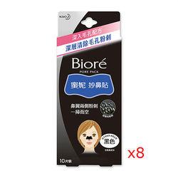 蜜妮 男性專用妙鼻貼 男用(黑色) 10片x 8盒