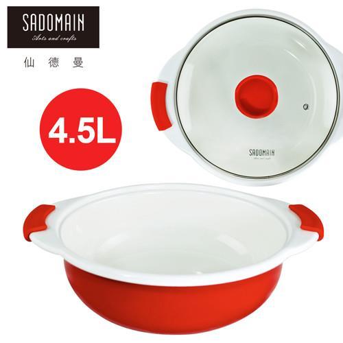SADOMAIN仙德曼 琺瑯圓湯鍋(大)-4.5L