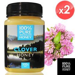 【 紐西蘭恩賜】三葉草蜂蜜2瓶組 (500公克*2瓶)