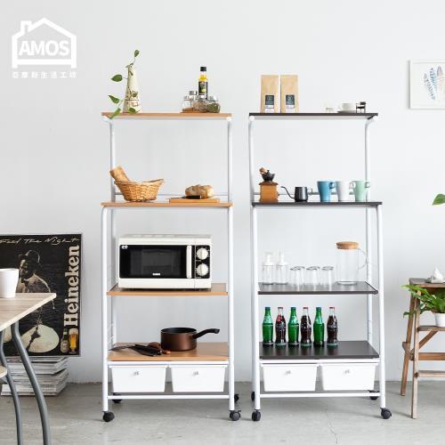 【Amos】居家移動式廚房四層二抽多功能置物架/電器架