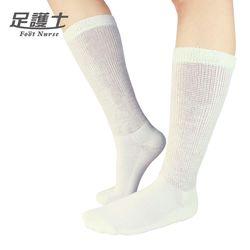 足護士Foot Nurse-【老人足部保護-半統襪】#993