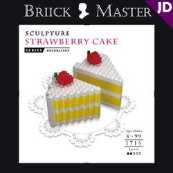 【FY積木大師】草莓蛋糕 STRAWBERRY FY-1715