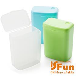 【iSFun】衛浴專用*洗漱盥洗收納盒/二色可選