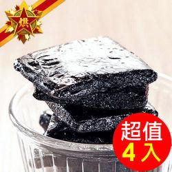 【五星烘焙】手作綜合堅果芝麻糕(120g)X4