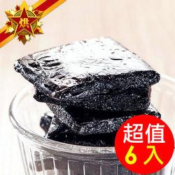 【五星烘焙】手作綜合堅果芝麻糕(120g)X6