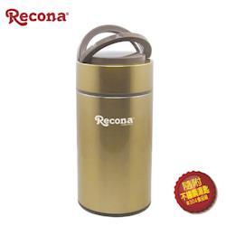 日本Recona 不鏽鋼真空燜燒提鍋1L