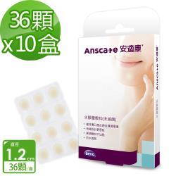 【安適康AnsCare】水膠體敷料(未滅菌) 36顆X10盒