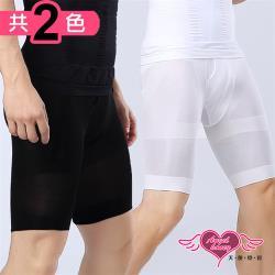 天使霓裳 壓力褲 腰身練成 塑身提臀壓力褲(白/黑M~L)-RQ050