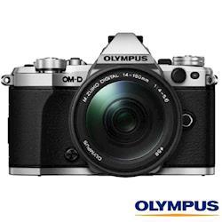 110.03.07登錄送好禮~ Olympus E-M5 Mark II + 14-150mm II 單鏡組(EM5 M2,公司貨)