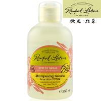 【來自南法 歐巴拉朵】2in1玫瑰純露洗髮精2瓶;250ml/ 瓶(敏感頭皮也適用)