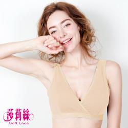 【莎莉絲】無鋼圈透氣親膚棉舒適美胸衣/M-XL(膚色)-(買一送一)