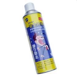 【泉發牌】安全防滑噴膠CF-01一組兩罐