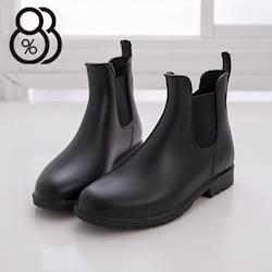 【88%】素面簡約質感霧面雨鞋雨靴 鬆緊帶穿脫方便(黑色)