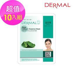 韓國DERMAL 蘆薈保濕修護細緻面膜 10入組