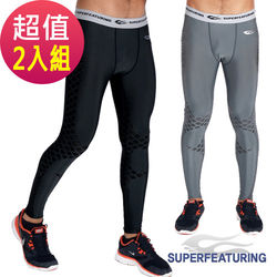 SUPERFEATURING 專業跑步 三鐵 Training運動壓縮緊身褲 超值兩入