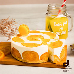 Room 4 Dessert 恬品軒 北海道香橙乳酪蛋糕  6吋