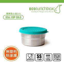 美國ECOlunchbox獨奏點心盒