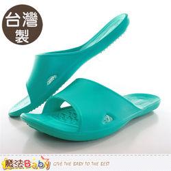 魔法Baby 室內拖鞋(2雙一組) 台灣製減壓舒適拖鞋~sd0011