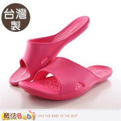 魔法Baby 室內拖鞋(2雙一組) 台灣製減壓舒適拖鞋~sd0008
