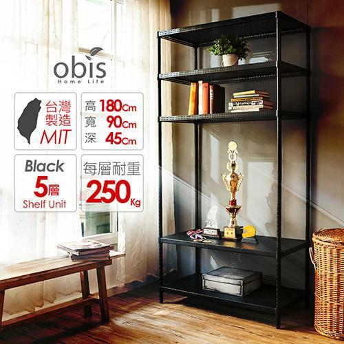 【obis】置物架 收納架 沖孔鐵板五層架(90*45*180CM)