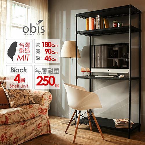 【obis】置物架 收納架 沖孔鐵板四層架(90*45*180CM)