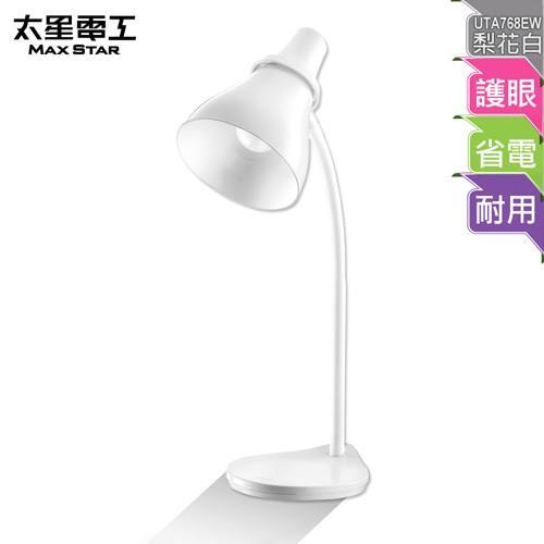 【太星電工】好視力LED學生護眼檯燈/梨花白(附贈5W