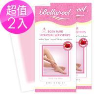 Bellapeel 蓓拉佩爾 玫瑰精油脫毛蠟紙  10對 盒  雙入組