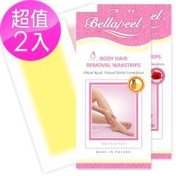 Bellapeel 蓓拉佩爾 除毛蠟紙 雙入組 (玫瑰鳳梨) 40片一秒除毛腋下四肢簡單方便快捷