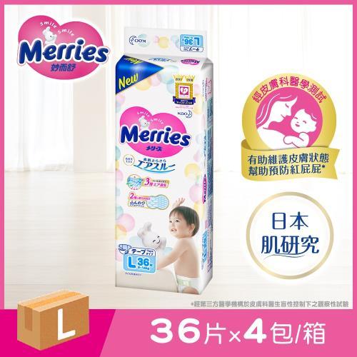 Merries妙而舒尿布 金緻柔點透氣紙尿褲 L(36片x4包/箱)