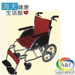 【海夫健康生活館】康復 F17-1662可拆腳輪椅